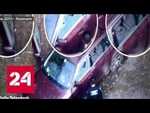 Убийство иракского миллионера и его семьи в Альпах: ни улик, ни подозреваемых