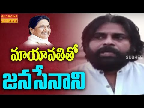 Pawan Kalyan Press Meet after meeting BSP Chief Mayawati ||