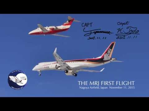 Mitsubishi MRJ First Flight (初飛行)