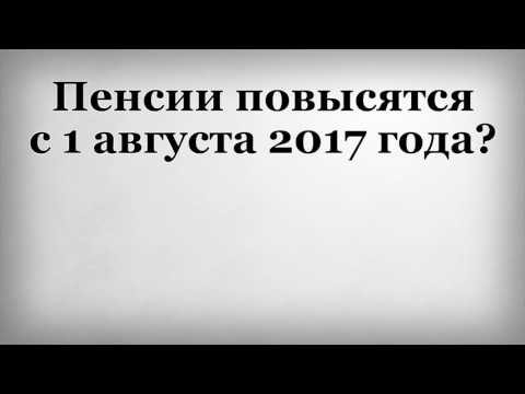 collections/radio/ ру - тв - 2017 -