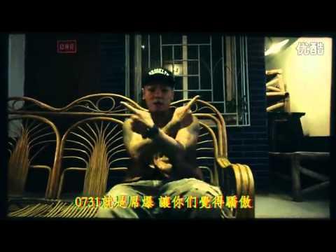【中国说唱 长沙】【Sup】C BLOCK   (新)策長沙   高清