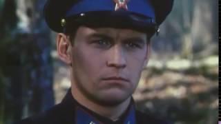 Вам задание. Военные фильмы 1941-1945гг.
