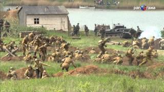 Военно-историческая реконструкция событий Великой Отечественной войны 1941-45 гг.