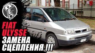 видео Комплект сцепления, сцепление в Одессе