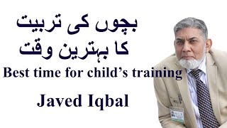 Right time for training your children: Parenting tips.  بچوں کی تربیت کا درست وقت. |Dr Javed Iqbal|