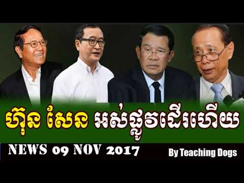 Cambodia News Today RFI Radio France International Khmer Morning Thursday 11/09/2017