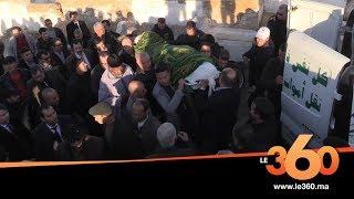 Le360.ma • تشييع جثمان المحامي جواد بنجلون التويمي إلى مثواه الأخير