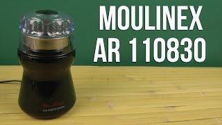 Распаковка MOULINEX AR 110830