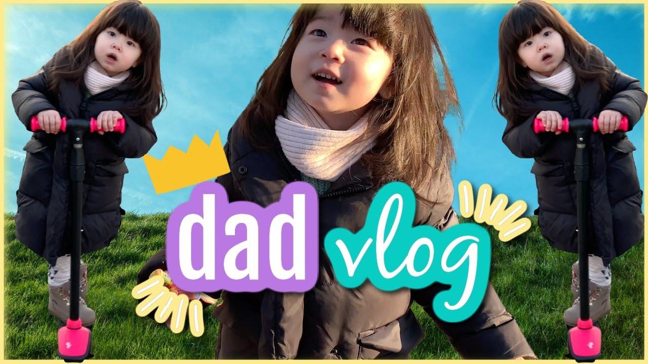 En Tatlı Baba Kız Vlog: Kreşten eve dönüş⎟Luna'yı eve getirmek çok zor - Sungho'nun başı dertte