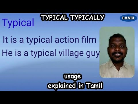TYPICAL TYPICALLY | USAGE | EXPLAINED IN TAMIL