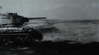 Неизвестная война, фильм 14-й. Освобождение Белоруссии.