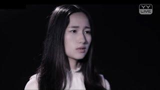 """陳小芳 – 消愁 - YY神曲  """"借酒消愁,一杯敬明天 一杯敬过往!"""" thumbnail"""