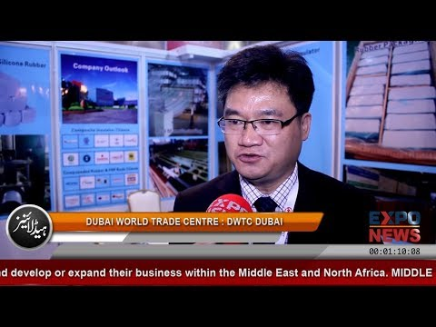 Guangzhou MPC Group China | Middle East Electricity Exhibition 2018 | DWTC Dubai | Expo News