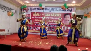 Bhajamanasa perormance by RDS kids