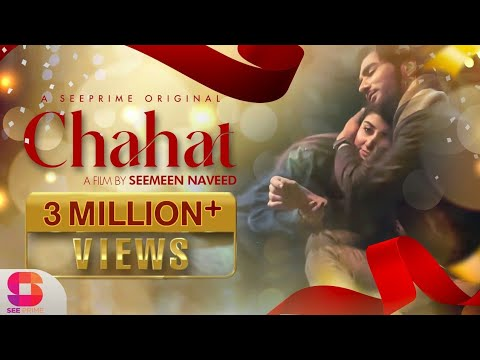 Chahat | Short Film | Imran Abbas | Hiba Bukhari | See Prime Original |