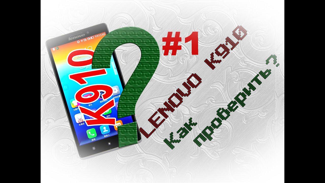 Lenovo S939 - Smartphone 6.0