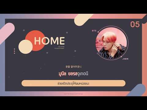 [Karaoke Thaisub] BTS (방탄소년단) - HOME #oo_cotton