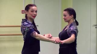 """Урок 2 - флешмоб """"Русь танцевальная 2019"""" - обучающее видео (ВИДЕО ЗЕРКАЛЬНО!!)"""