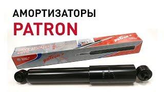 Амортизатор PATRON. Обзор, отзыв и описание конструкции
