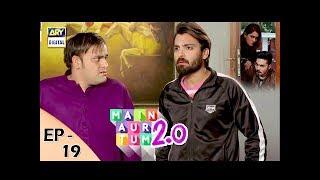 Main Aur Tum 2.0 Episode 19 - 6th January 2018 - ARY Digital Drama