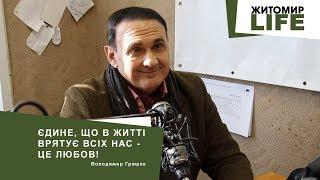 Всесвітньовідомий оперний співак відкриє школи співу в кількох містах України та філіал у Житомирі