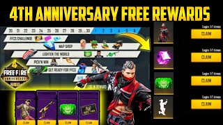 Free Fire 4th Anniversary Event | Free Fire New Event | Free Fire New Update | Upcoming New Event