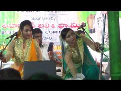 Shahin Aur Shabanam Taj vishakhapattanam qawwali 2017..