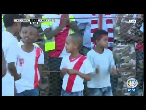 Highlights & Goals Fasil  Kenema 2 : 1 Ethiopia Coffee  ||  ፋሲል ከነማ 2 : 1 ኢትዮጵያ ቡና