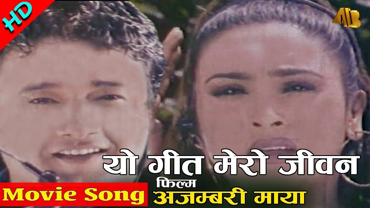 Old hindi movies Songs Geet Gaane Maa Beta 1962 - blogspot.com