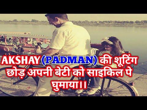 Nitara took bicycle ride with Akshay on Shooting of PADMAN,Akshay lifeline Nitara.