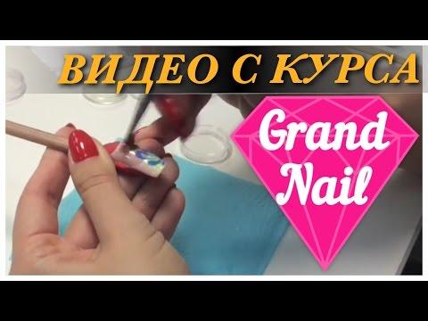 Радужный Френч Блестками на Гель-лак + Бархатный Песок Мастер Класс