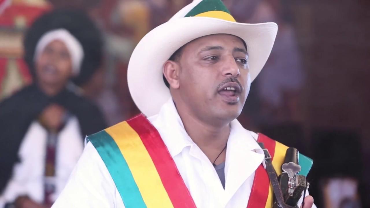 Gizachew Teklemaryam - Ligabaw Beyene New Ethiopian Music 2018