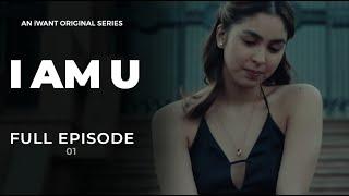 I Am U Full Episode 1 (with English Subtitle) | iWant Original Series