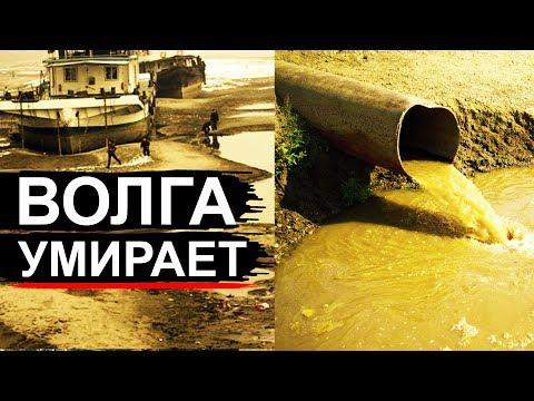 Волга на грани!