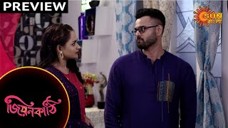 Jiyonkathi - Preview | 15th oct 19 | Sun Bangla TV Serial | Bengali Serial