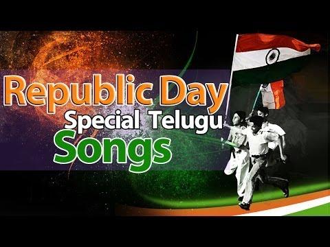 Republic Day Telugu Special Songs || JUKEBOX