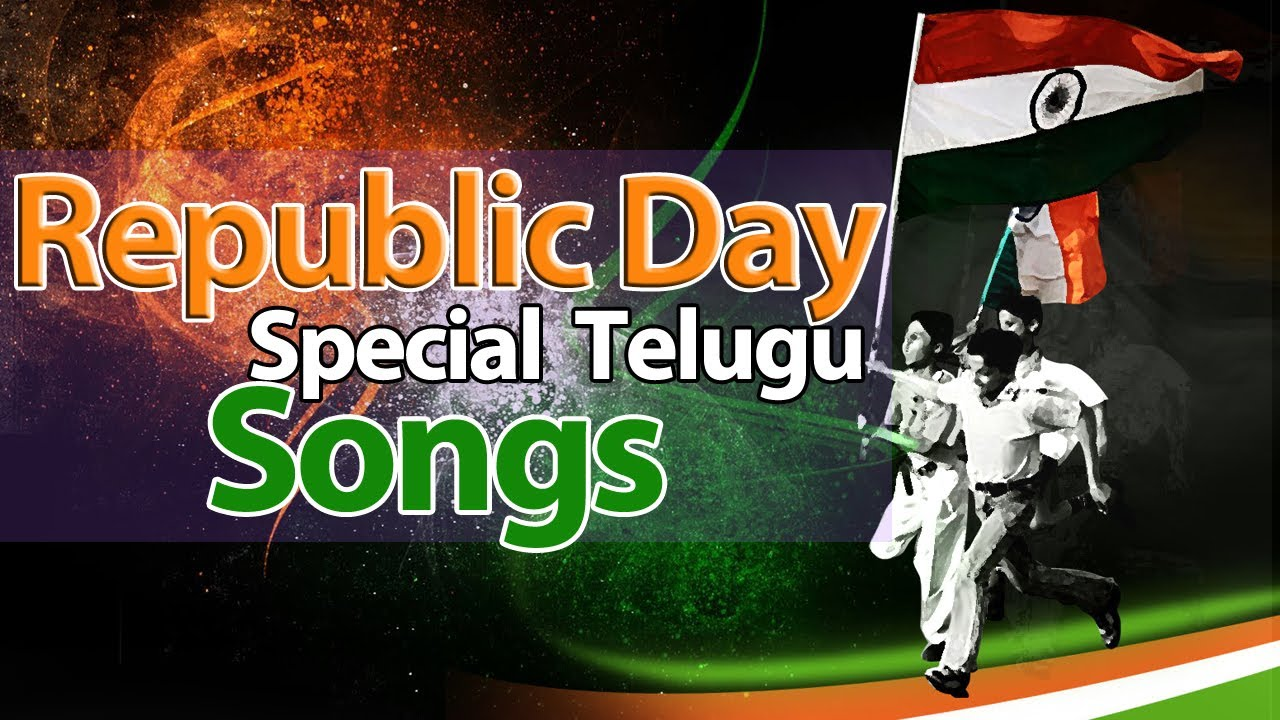 Republic Day Songs Free Download