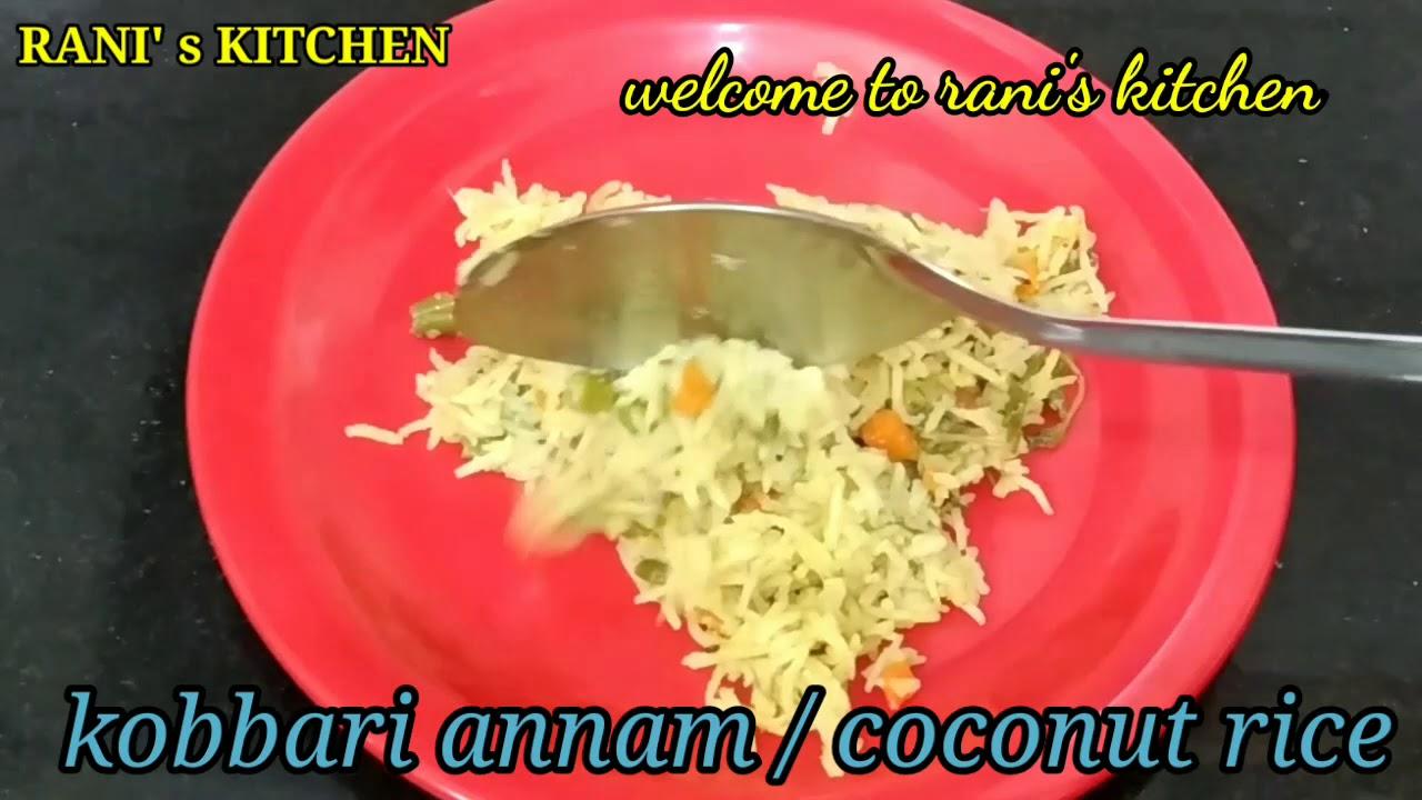 Kobbari palu annam  coconut milk rice yummy easy to ...