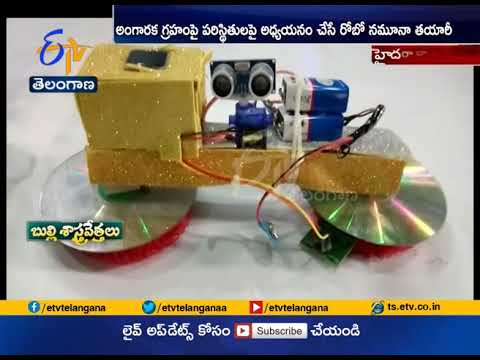 Hyderabad Students Select RoboCup