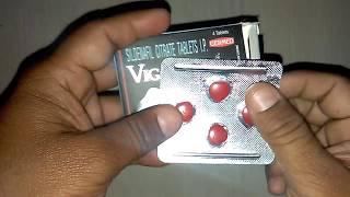vigora 100 tablet review | वियाग्रा क्या है ?और इस का उपयोग किस तरह करना है ?  vigora for male only