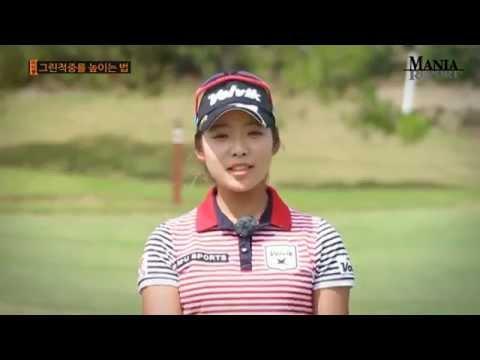 KOREA LADIES PROFESSIONAL GOLF ASSOCIATION  [마니아리포트-위너스플레이]이미향4그린적중률 높이는 '특별 비법'