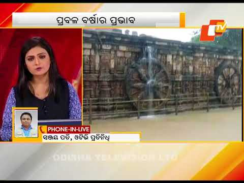 Konark Sun Temple Submerged in Water | Current news Odisha - OTV