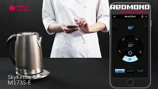 Как подключить умный чайник REDMOND SkyKettle M173S-E к приложению Ready for Sky?