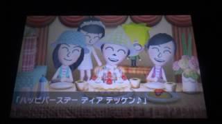 バーコンマスターのトモコレ No.186 今回は『誕生日』! 2017年5月12日...