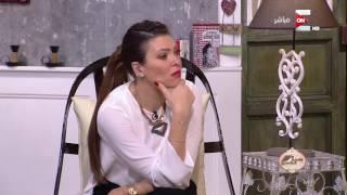 ست الحسن - رنا سماحة: انا عنصرية جداً فى حب البنات .. وأبسط حقوق البنت مش متوفره فى الشارع المصري
