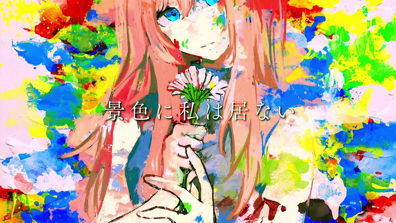 【Namine Ritsu】 Canvas 【UTAUカバー】