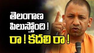 New YOGI emerged in Telangana BJP