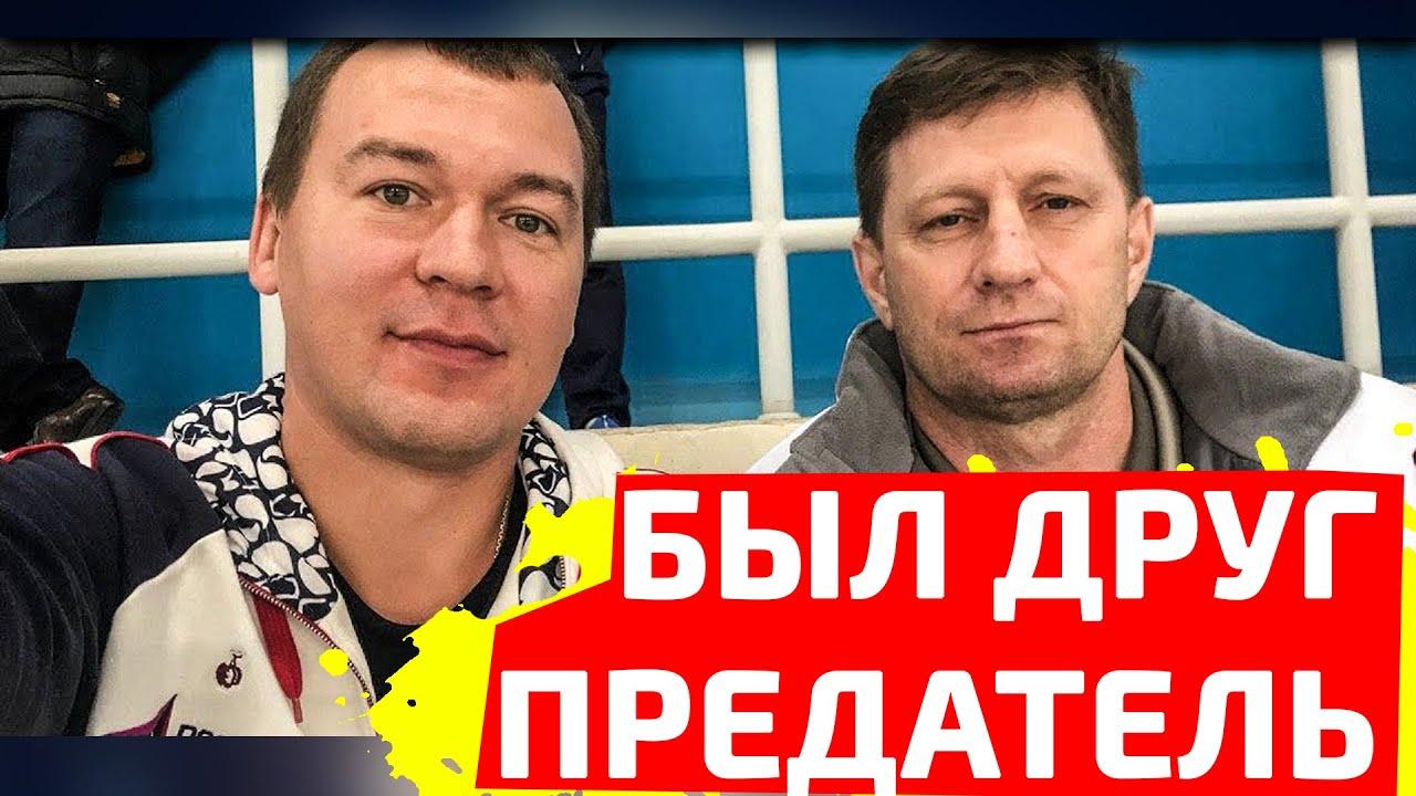 Стало известно кто предал и ПОДСТАВИЛ ФУРГАЛА / Михаил Дегтярев? И это решение вопроса?
