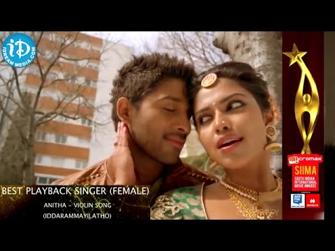 SIIMA 2014 - Telugu Best Playback Singer Female | Anitha - Violin Song (Iddarammayilatho)