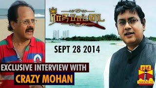 "Rajapattai - ""Exclusive Interview with Crazy Mohan"" (28/09/2014) - Thanthi TV"